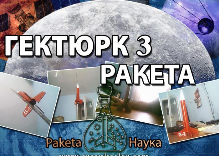 гектюрк3-ракета
