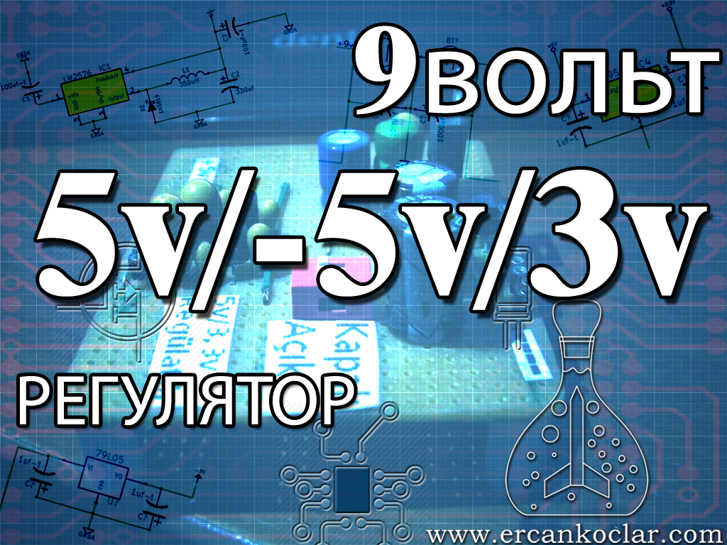 5v-regulator-ru